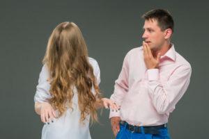 嫁が不機嫌になる原因と理由