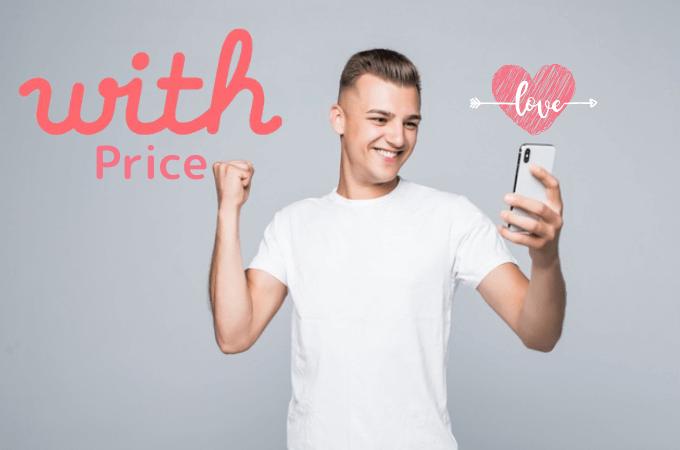 マッチングアプリwithの料金を解説